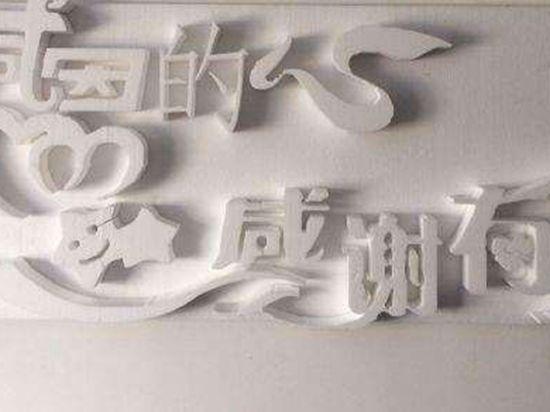 模型道具设计制作 (12)